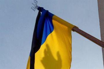 Картинки по запросу прапор україни з чорною стрічкою