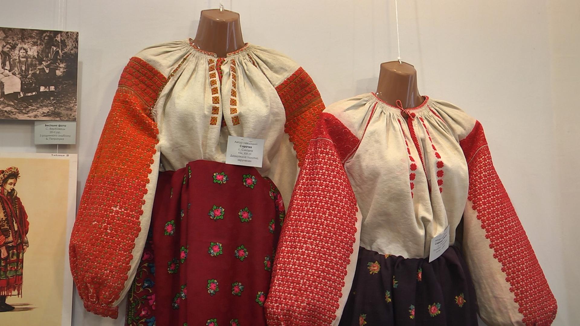 У Коломиї презентували виставку традиційного народного вбрання Косівщини 30-50-х років (відеосюжет)