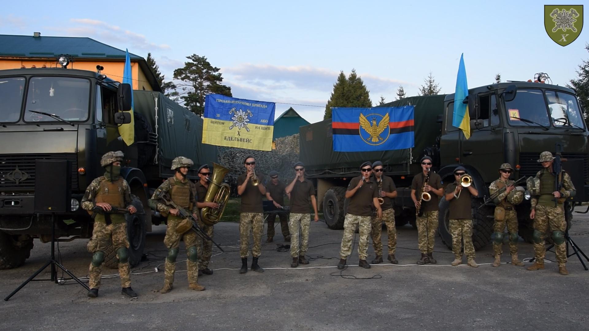 10 гірсько-штурмова бригада до Дня міста Коломиї зняла кліп (відеосюжет)