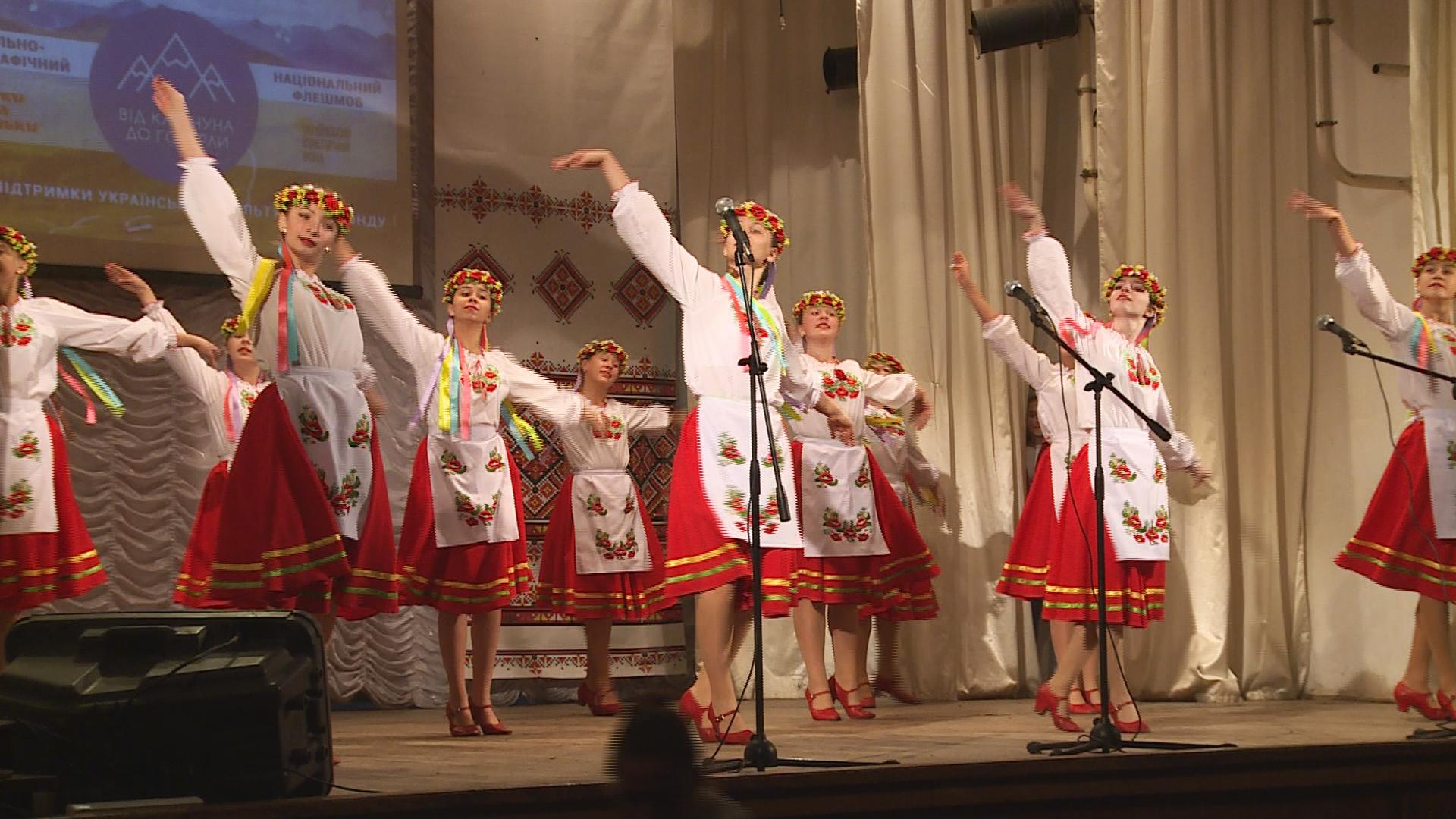 """Результат пошуку зображень за запитом """"У Коломию завітали діти зі Сходу України"""""""
