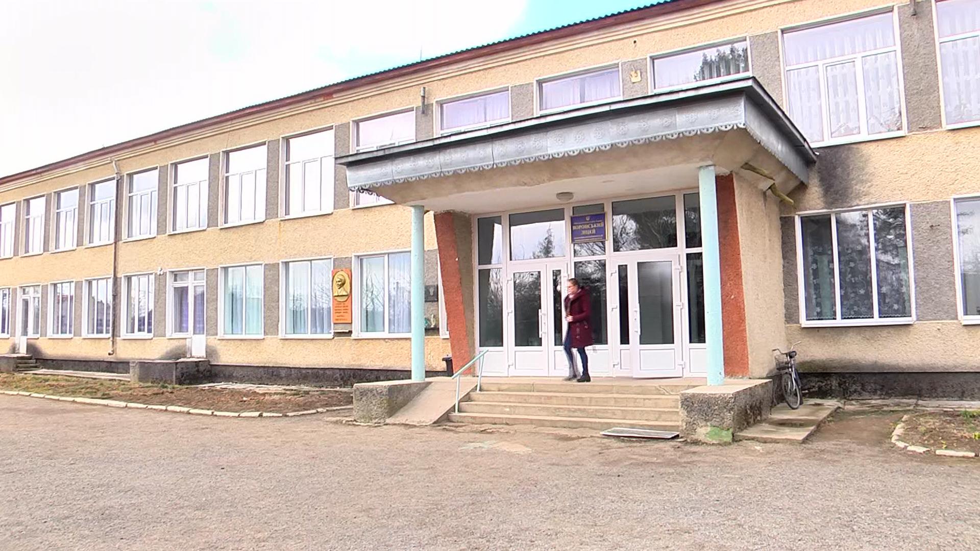 На Коломийщині у ліцеї проводять реконструкцію (відеосюжет)
