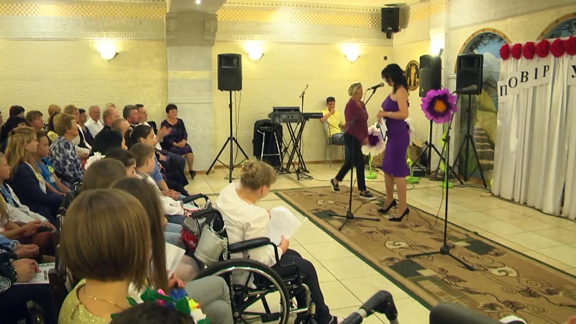 «Повір у себе»: у Коломиї відбувся фестиваль талантів для особливих дітей (відеосюжет)