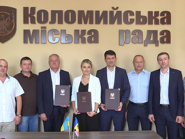 Коломия уклала угоду про співпрацю з молдавськими містами (відеосюжет)