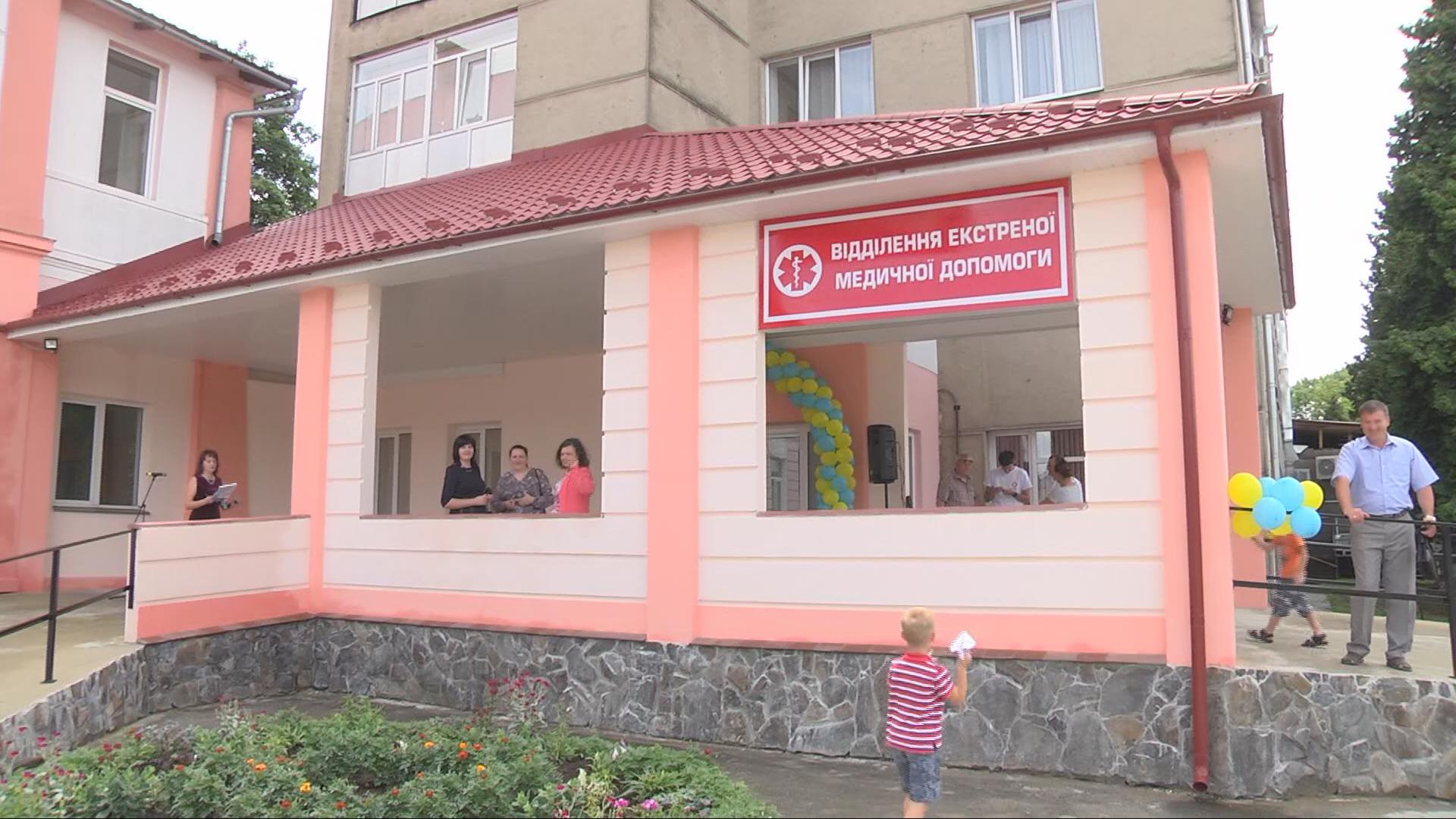 У Коломиї урочисто відкрили нове приймальне відділення лікарні (відеосюжет)