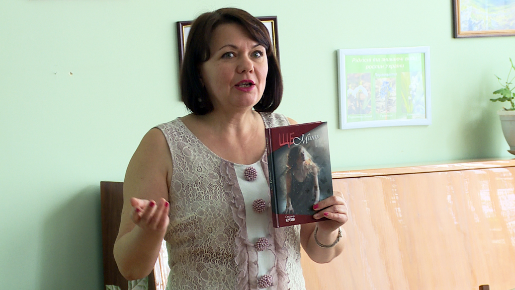 Прикарпатська письменниця представила у Коломиї нову книгу (відеосюжет)