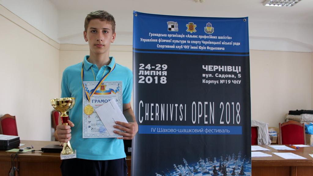 Коломиянин став переможцем міжнародного турніру з шахів (відеосюжет)