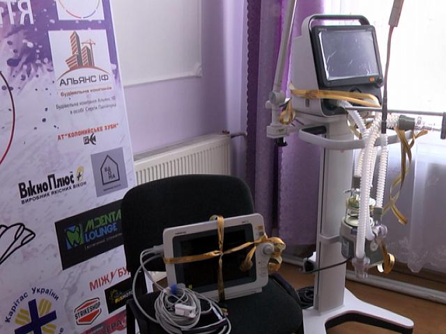 Дихальний апарат отримала Коломийська дитяча лікарня від благодійників (відео)