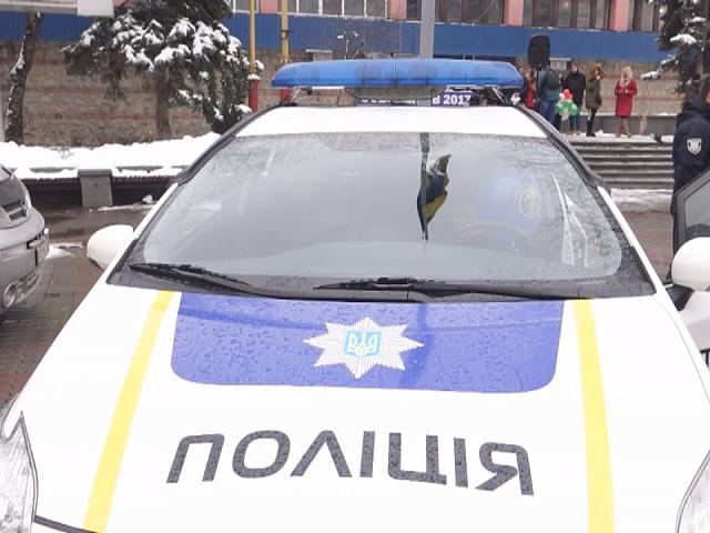 В Івано-Франківську поліцейські провели акцію «З любов
