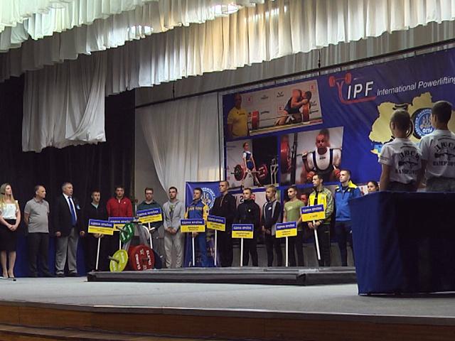На Прикарпатті завершився Чемпіонат України з класичного пауерліфтингу (відеосюжет)