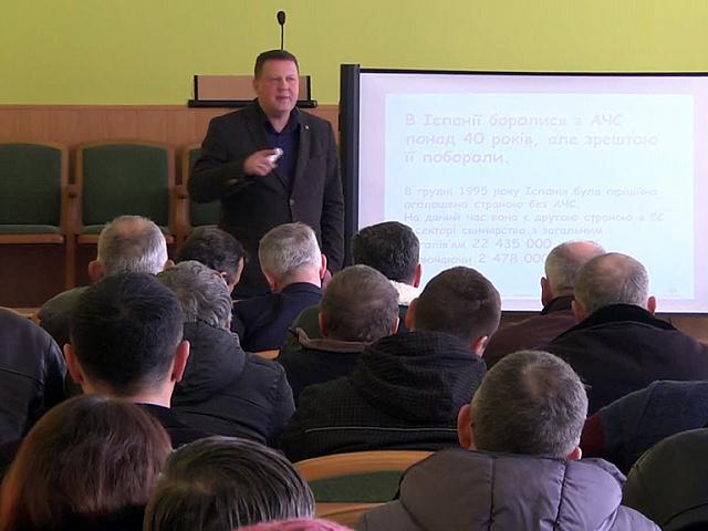 На Коломийщині провели семінар-навчання, як уникнути африканської чуми свиней (відео)